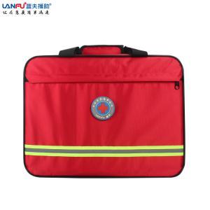 供應安全應急藍夫LF-12102應急救援裝備包辦公家庭