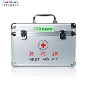 供應藍夫醫療急救箱LF-16025