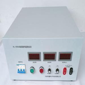 HL-1000A型回路電阻測試儀
