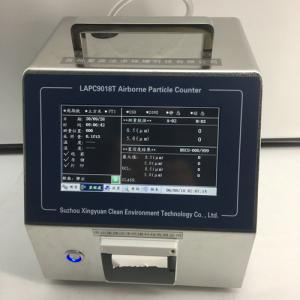 LAPC9018T激光塵埃粒子計數器