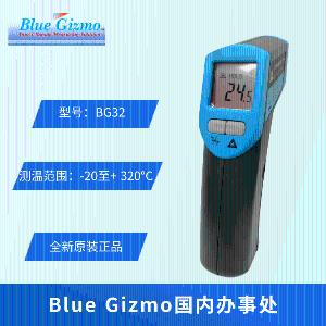 Blue Gizmo紅外線測溫儀BG32