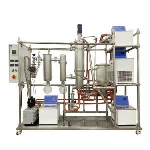 短程分子蒸馏岐昱上海厂家QYMD-0.5SS可定制不锈钢分子蒸馏