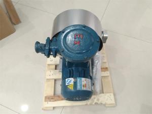升鴻高壓漩渦氣泵   臺灣漩渦鼓風機  臺灣防爆真空泵