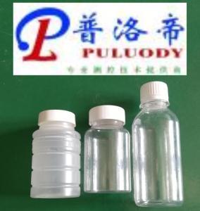 顆粒度儀樣品瓶120ml
