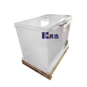 防爆臥式冰箱BL-W310防爆低溫臥式冷柜價格