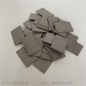 盈高供應粉末燒結透氣板 親水型多孔鈦板