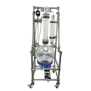 實驗室氣體回收裝置50L尾氣吸收處理裝置氣體凈化環保儀器QYWQ-50