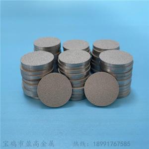 盈高金屬多孔鈦板 耐熱孔徑均勻微孔粉末燒結過濾片