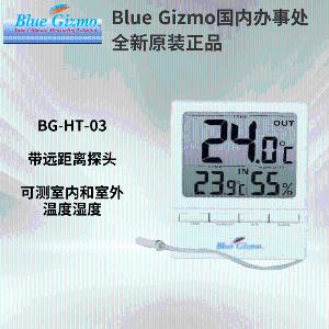 Blue Gizmo溫濕度計BG-HT-03