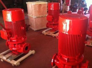 3CF認證消防泵 立式單(多)級消防泵,三利為您排憂解難